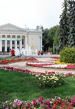 Дворец культуры имени Ю. А. Гагарина