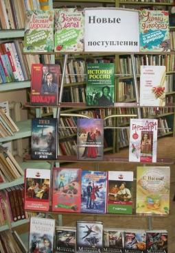 Верейковская сельская библиотека-филиал