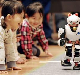 Познавательная программа «Современные игрушки и игры в Японии»