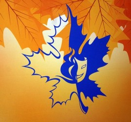 Программа «Осенний бал!»