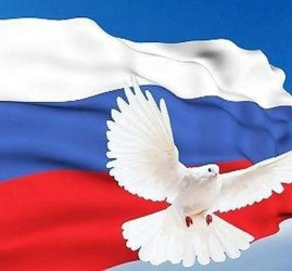 «Гордо реет флаг державный»