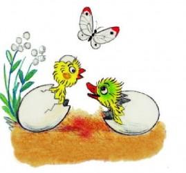 Виртуальная книжка «Цыплёнок и утёнок»