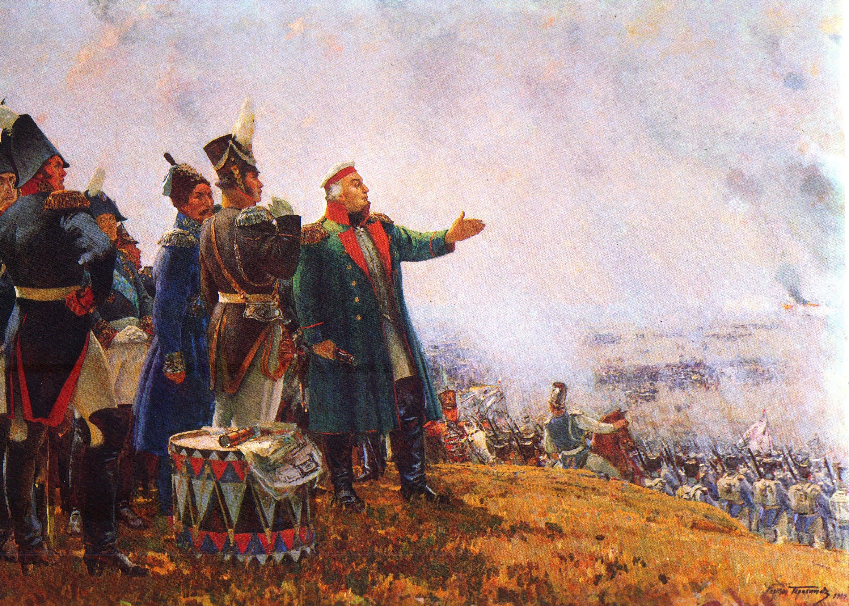 бородинское сражение в картинах художников приготовлении яблочный