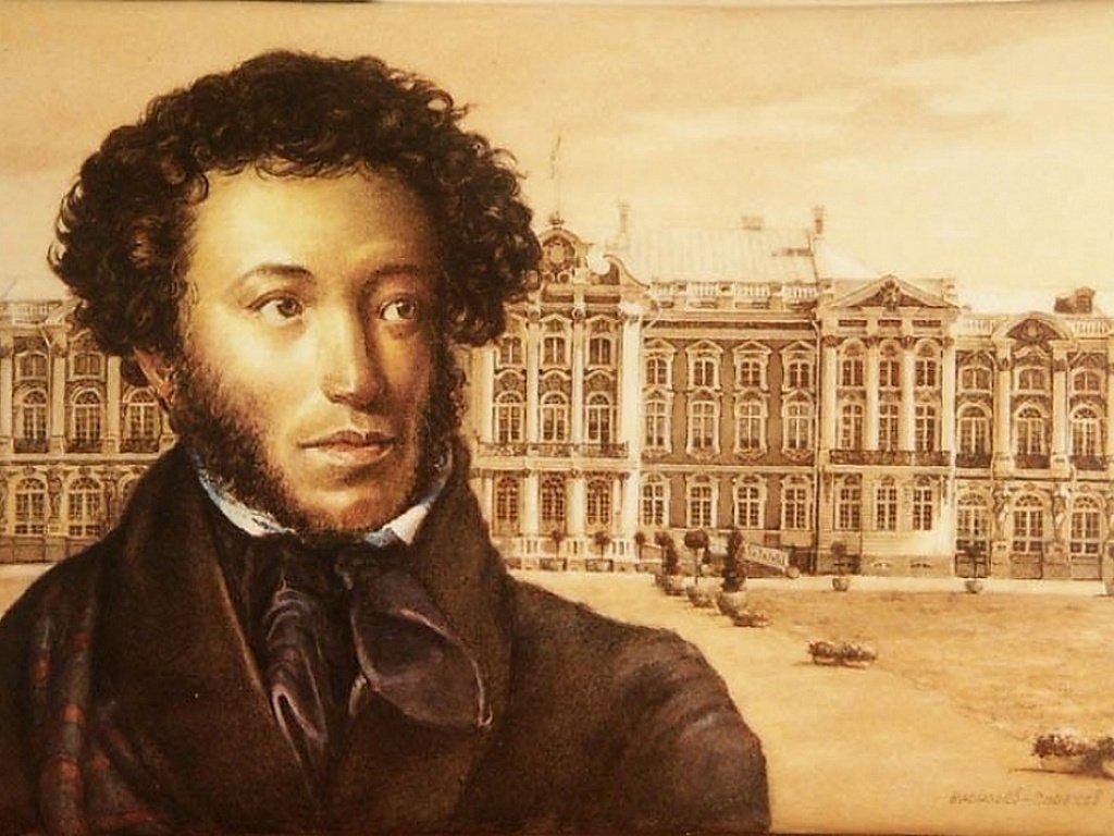 Пушкин картинки и фото понятно, фото