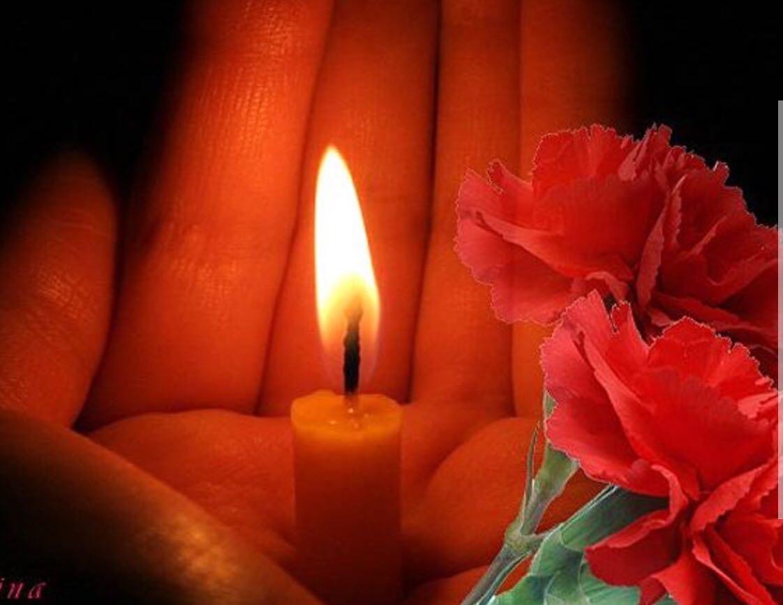 очень люблю горящая свеча фото вечная память скупитесь поздравления просто