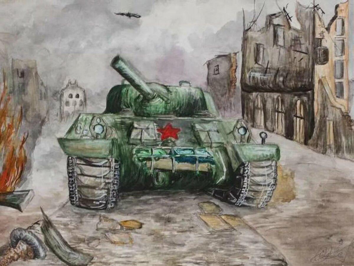 Война картинки для рисования