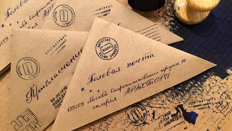 ели картинки с солдатскими письмами призадумалась